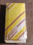 Часы СЛАВА новые ау-1 паспорт. photo 11