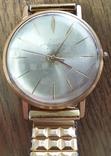 Часы Луч AU 20, фото №2