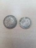 20 крейцеров 1870г ,10 крейцеров1872.(серебро)