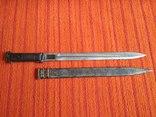 Штык нож АВС 36