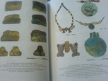 Сармати в 4 книгах, фото №5