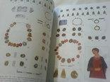 Сармати в 4 книгах, фото №7