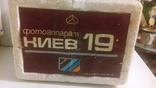 Фотоопарат Киев -19. photo 1
