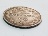 25 копеек 1829, фото №7