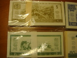 Восемь пачек Китайских  денег., фото №4