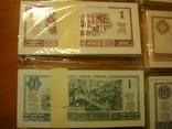 Восемь пачек Китайских  денег., фото №5
