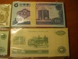 Восемь пачек Китайских  денег., фото №11
