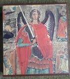 Украïнська iкона XI-XVIII столiть. Державнi зiбрання україни