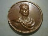 Медаль. Великий князь Ярослав Ярославич.(около 1770-х годов), фото №2