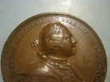 Медаль. Пётр - 1. Взятие крепости Ниеншанс датирована 1703 г. photo 2