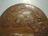 Медаль. Пётр - 1. Взятие крепости Ниеншанс датирована 1703 г. photo 8