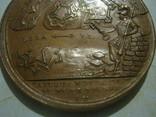 Медаль. Пётр - 1. Взятие крепости Ниеншанс датирована 1703 г. photo 9