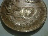 Медаль. Пётр - 1. Взятие крепости Ниеншанс датирована 1703 г. photo 10