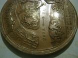 Медаль. Пётр - 1. Взятие крепости Ниеншанс датирована 1703 г. photo 11