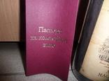Коллекционное вино Херес 1969 photo 5