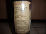 Коллекционное вино Херес 1969 photo 9