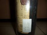 Коллекционное вино Херес 1969 photo 10