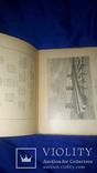 1908 Римские древности с картами и иллюстрациями, фото №4