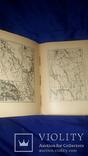 1908 Римские древности с картами и иллюстрациями photo 4