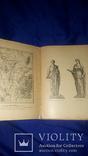 1908 Римские древности с картами и иллюстрациями photo 5