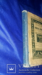 1908 Римские древности с картами и иллюстрациями photo 6