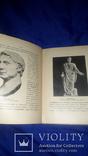 1908 Римские древности с картами и иллюстрациями photo 9