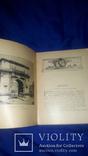 1908 Римские древности с картами и иллюстрациями photo 10