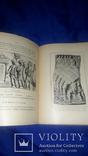 1908 Римские древности с картами и иллюстрациями photo 11