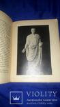 1908 Римские древности с картами и иллюстрациями photo 12