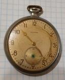 Часы карманные Искра photo 1