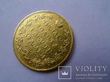 5 рублей. 1817 год. СПБ., фото №4