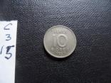 10  эре 1957 Швеция    (С.3.15)~, фото №4