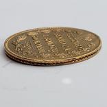 5 рублей 1828, фото №6