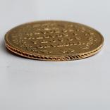 5 рублей 1828, фото №7