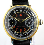 Часы наручные Молния. photo 1