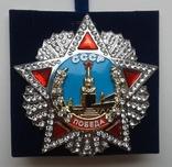Орден Победы в замшевом футляре.