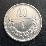 20 мунгу 1925