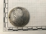 Рубль 1725 photo 1