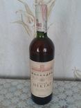Вино Старый Нектар, урожая 2001 года