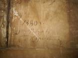 Красивая большая подписная икона 1880 года., фото №7