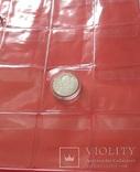 Лист для монет формат 200*250 мм на 12 ячеек, фото №3