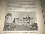 Гидрометеорология Украины Юбилейная книга с мизерным тиражем-2300 экз, фото №11