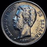 5 песет, Испания, 1871 г., серебро 900-й пробы, 25 гр. (18 и 75 внутри звёзд)