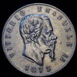 5 лир, Италия, 1875 год, R (редкий), серебро 900-й пробы 25 грамм photo 1