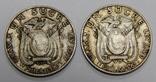 2 монеты по 1 сукре, 1928 г Эквадор, фото №2