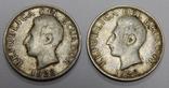 2 монеты по 1 сукре, 1928 г Эквадор, фото №3