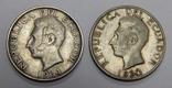 2 монеты по 1 сукре, Эквадор, 1930/34 г.г. photo 2