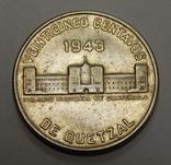 20 центавос, 1943 г Гватемала photo 1