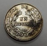 1 децимо, Чили, 1894 г photo 1