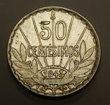 50 центесимос, 1943 г Уругвай photo 1